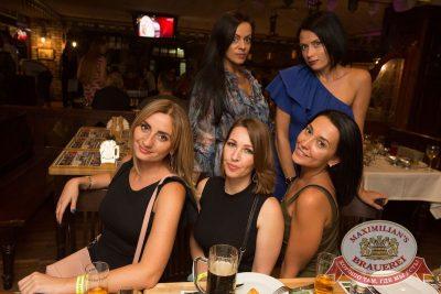 Вечеринка «Ретро FM», 29 июня 2018 - Ресторан «Максимилианс» Самара - 32