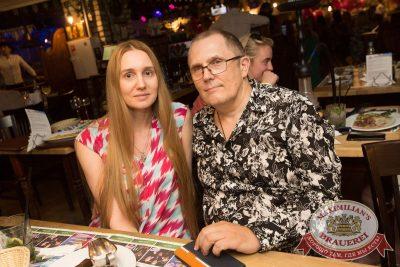 Вечеринка «Ретро FM», 29 июня 2018 - Ресторан «Максимилианс» Самара - 38