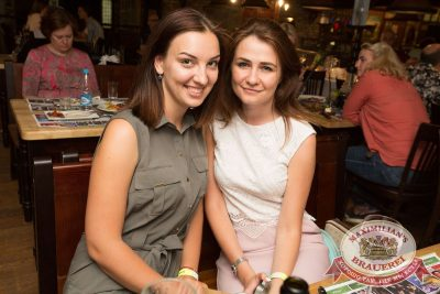 Вечеринка «Ретро FM», 29 июня 2018 - Ресторан «Максимилианс» Самара - 39