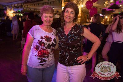 Вечеринка «Ретро FM», 29 июня 2018 - Ресторан «Максимилианс» Самара - 4