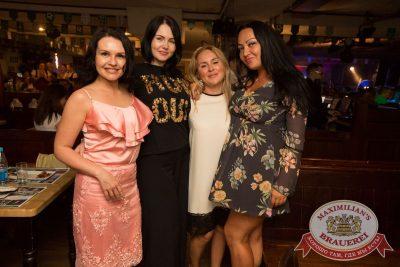 Вечеринка «Ретро FM», 29 июня 2018 - Ресторан «Максимилианс» Самара - 40