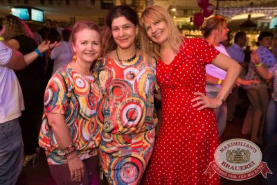 Вечеринка «Ретро FM», 29 июня 2018 - Ресторан «Максимилианс» Самара - 45