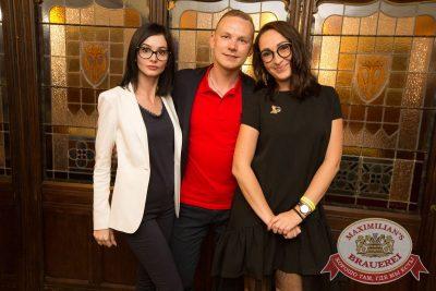 Вечеринка «Ретро FM», 29 июня 2018 - Ресторан «Максимилианс» Самара - 48