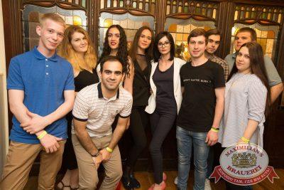 Вечеринка «Ретро FM», 29 июня 2018 - Ресторан «Максимилианс» Самара - 49