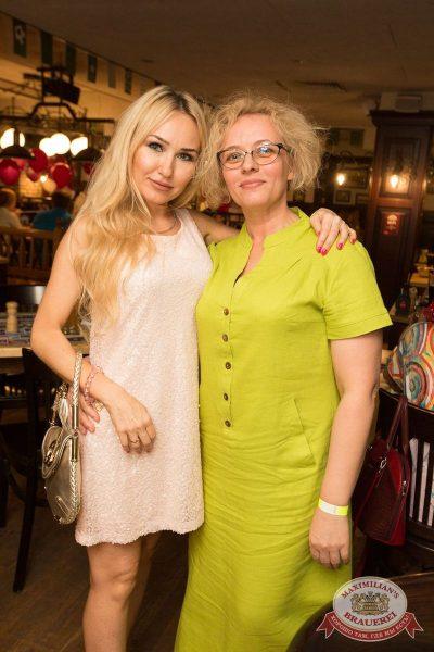 Вечеринка «Ретро FM», 29 июня 2018 - Ресторан «Максимилианс» Самара - 56