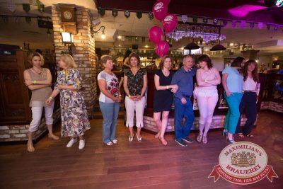 Вечеринка «Ретро FM», 29 июня 2018 - Ресторан «Максимилианс» Самара - 6