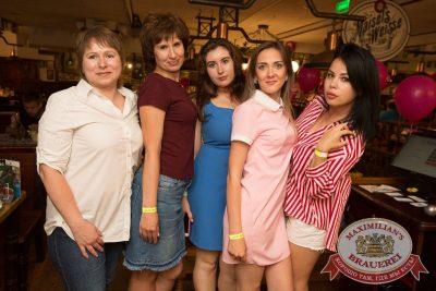 Вечеринка «Ретро FM», 29 июня 2018 - Ресторан «Максимилианс» Самара - 61