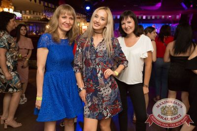 Вечеринка «Ретро FM», 29 июня 2018 - Ресторан «Максимилианс» Самара - 63
