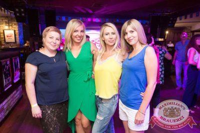 Вечеринка «Ретро FM», 29 июня 2018 - Ресторан «Максимилианс» Самара - 64