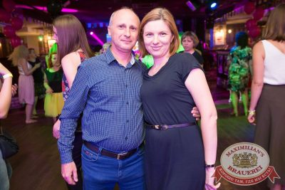 Вечеринка «Ретро FM», 29 июня 2018 - Ресторан «Максимилианс» Самара - 66