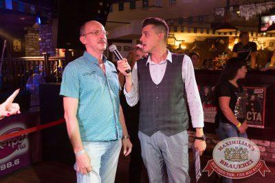 Вечеринка «Ретро FM», 29 июня 2018 - Ресторан «Максимилианс» Самара - 9