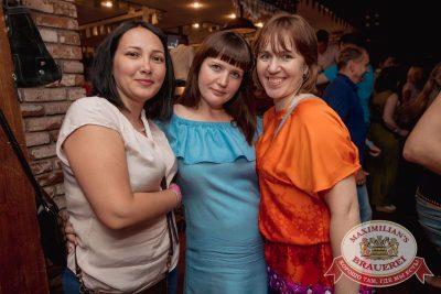 «Дыхание ночи»: сладкая ночь «Candy Shop», 7 июля 2018 - Ресторан «Максимилианс» Самара - 3