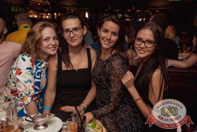 «Дыхание ночи»: сладкая ночь «Candy Shop», 7 июля 2018 - Ресторан «Максимилианс» Самара - 44