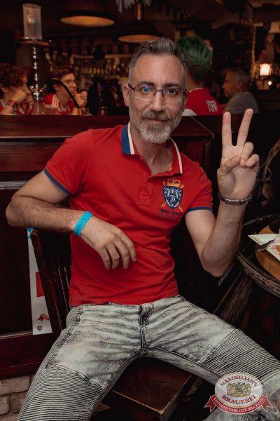 «Дыхание ночи»: сладкая ночь «Candy Shop», 7 июля 2018 - Ресторан «Максимилианс» Самара - 47