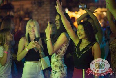 «Дыхание ночи»: «Пятница, 13», 13 июля 2018 - Ресторан «Максимилианс» Самара - 33
