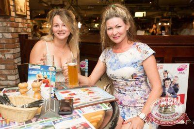 «Дыхание ночи»: «Пятница, 13», 13 июля 2018 - Ресторан «Максимилианс» Самара - 37