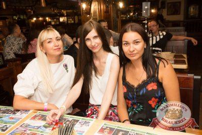 «Дыхание ночи»: «Пятница, 13», 13 июля 2018 - Ресторан «Максимилианс» Самара - 38