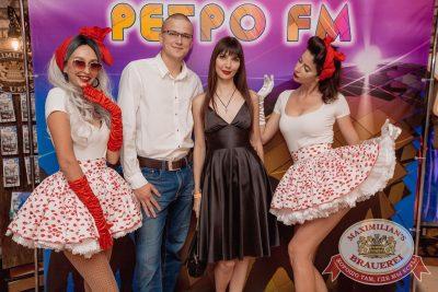 Вечеринка «Ретро FM», 20 июля 2018 - Ресторан «Максимилианс» Самара - 1