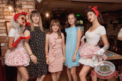 Вечеринка «Ретро FM», 20 июля 2018 - Ресторан «Максимилианс» Самара - 10