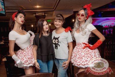 Вечеринка «Ретро FM», 20 июля 2018 - Ресторан «Максимилианс» Самара - 11