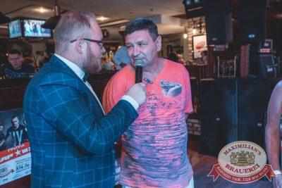 Вечеринка «Ретро FM», 20 июля 2018 - Ресторан «Максимилианс» Самара - 12