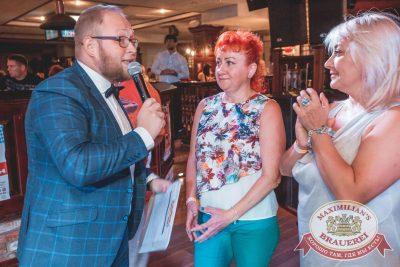 Вечеринка «Ретро FM», 20 июля 2018 - Ресторан «Максимилианс» Самара - 13
