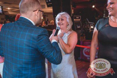 Вечеринка «Ретро FM», 20 июля 2018 - Ресторан «Максимилианс» Самара - 14