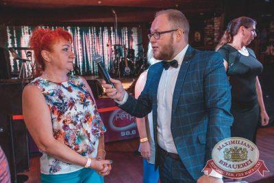 Вечеринка «Ретро FM», 20 июля 2018 - Ресторан «Максимилианс» Самара - 15