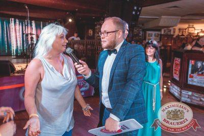 Вечеринка «Ретро FM», 20 июля 2018 - Ресторан «Максимилианс» Самара - 16