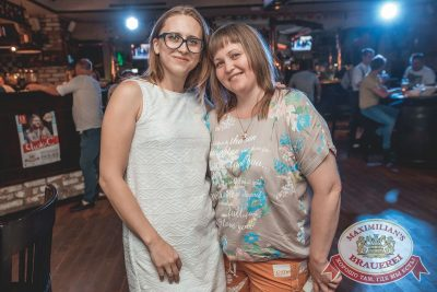 Вечеринка «Ретро FM», 20 июля 2018 - Ресторан «Максимилианс» Самара - 17