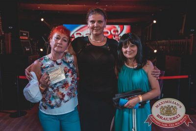 Вечеринка «Ретро FM», 20 июля 2018 - Ресторан «Максимилианс» Самара - 20