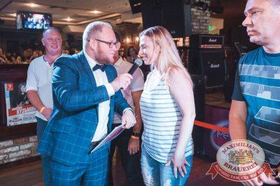 Вечеринка «Ретро FM», 20 июля 2018 - Ресторан «Максимилианс» Самара - 21