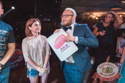 Вечеринка «Ретро FM», 20 июля 2018 - Ресторан «Максимилианс» Самара - 23
