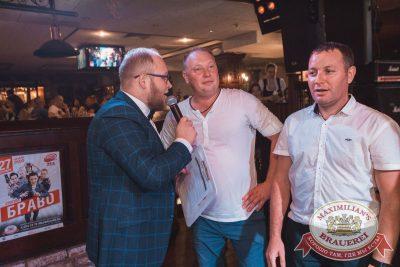Вечеринка «Ретро FM», 20 июля 2018 - Ресторан «Максимилианс» Самара - 24