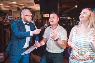 Вечеринка «Ретро FM», 20 июля 2018 - Ресторан «Максимилианс» Самара - 25