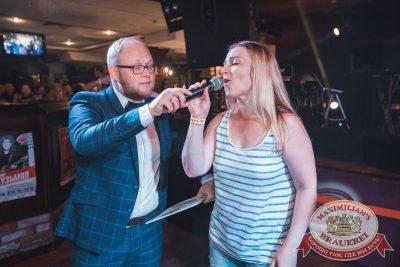 Вечеринка «Ретро FM», 20 июля 2018 - Ресторан «Максимилианс» Самара - 27