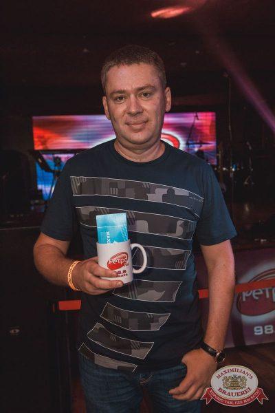 Вечеринка «Ретро FM», 20 июля 2018 - Ресторан «Максимилианс» Самара - 29