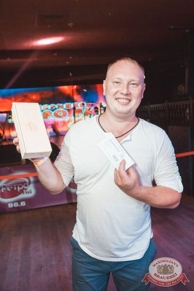 Вечеринка «Ретро FM», 20 июля 2018 - Ресторан «Максимилианс» Самара - 30
