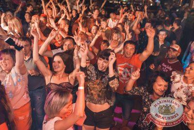 Вечеринка «Ретро FM», 20 июля 2018 - Ресторан «Максимилианс» Самара - 31