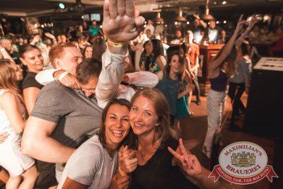 Вечеринка «Ретро FM», 20 июля 2018 - Ресторан «Максимилианс» Самара - 32