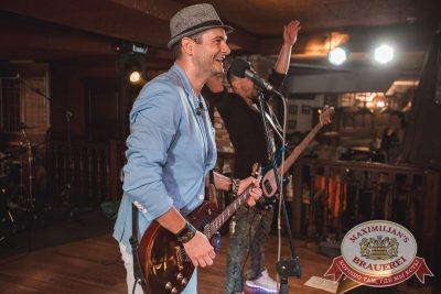 Вечеринка «Ретро FM», 20 июля 2018 - Ресторан «Максимилианс» Самара - 33