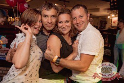 Вечеринка «Ретро FM», 20 июля 2018 - Ресторан «Максимилианс» Самара - 37