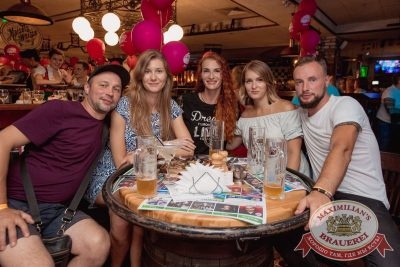 Вечеринка «Ретро FM», 20 июля 2018 - Ресторан «Максимилианс» Самара - 40