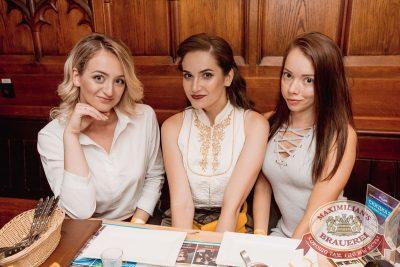 Вечеринка «Ретро FM», 20 июля 2018 - Ресторан «Максимилианс» Самара - 47