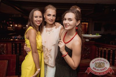 Вечеринка «Ретро FM», 20 июля 2018 - Ресторан «Максимилианс» Самара - 50