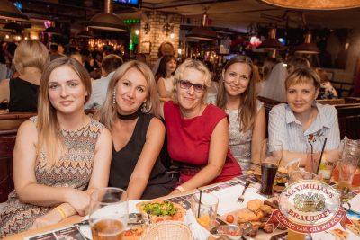 Вечеринка «Ретро FM», 20 июля 2018 - Ресторан «Максимилианс» Самара - 53