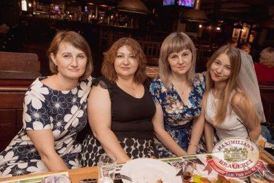 Вечеринка «Ретро FM», 20 июля 2018 - Ресторан «Максимилианс» Самара - 54
