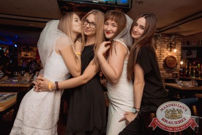 Вечеринка «Ретро FM», 20 июля 2018 - Ресторан «Максимилианс» Самара - 55