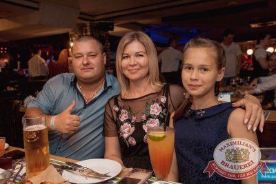 Вечеринка «Ретро FM», 20 июля 2018 - Ресторан «Максимилианс» Самара - 56