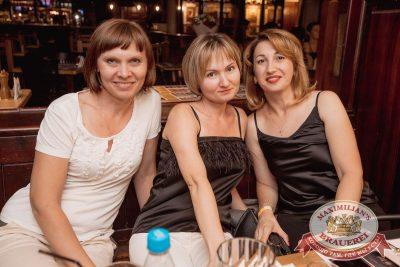 Вечеринка «Ретро FM», 20 июля 2018 - Ресторан «Максимилианс» Самара - 57